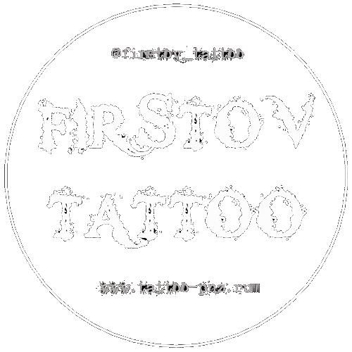 FIRSTOV TATTOO